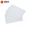 Carte à puce, étiquette RFID, autocollant, étiquette NFC, feuille d'incrustation en PVC Prelam, etc. - Ce que nous pouvons offrir est une carte à puce, une étiquette RFID, un autocollant, une étiquette NFC, une feuille d'incrustation en PVC Prelam, etc. Nous avons notre propre usine avec plus ISO 9001 2008 et SGS approuvés. Ticket Card, NFC Tag et RFID Retail Label.