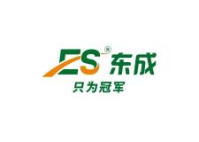 ES Silicone Solution - Consumer / Smart Home & Enterprise